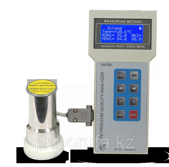 Анализатор качества бензина и дизельного топлива Октанометр SHATOX SX-100К (с компьютерной коррекцией)