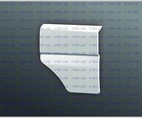 Крышка ящика инструментального (цвет белый)