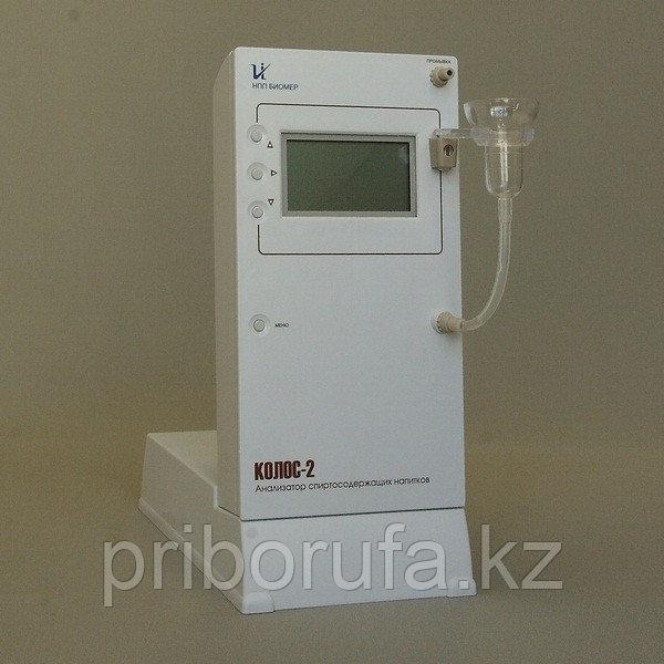Анализатор спиртосодержащих напитков Колос-2 (с поверкой)
