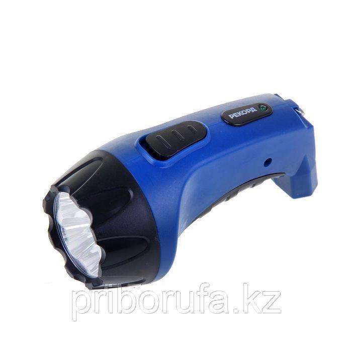 Фонарь аккумуляторный светодиодный «Рекорд» PM-0104