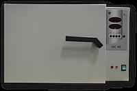 Сушильный шкаф ШС-80-02 с принудительной конвекцией, фото 1