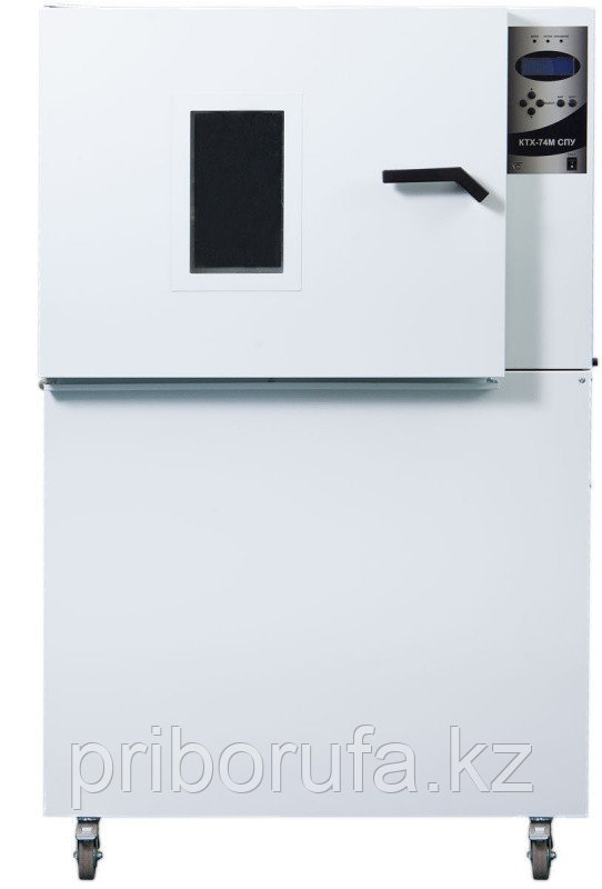 Камера тепла-холода (КТХ-74-65/165)