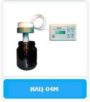 Измеритель активности цемента ИАЦ-04М