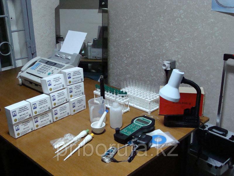 Лабортория листовой диагностики растений (ФЭД)