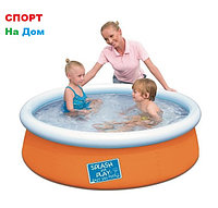 Круглый детский бассейн Bestway 57241 (Габариты: 152 х 38 см, на 480 литров)