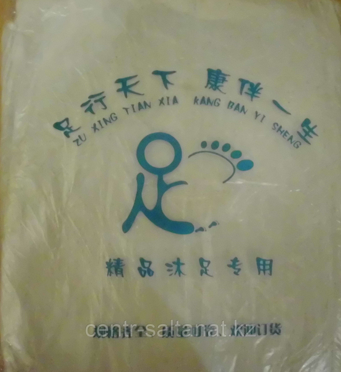 Пакеты для педикюрной ванночки