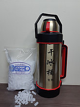 Термос для хранения сухого льда 4 кг