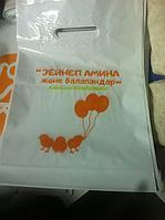 Изготовление пакетов с логотипом по индивидуальному заказу , фото 1