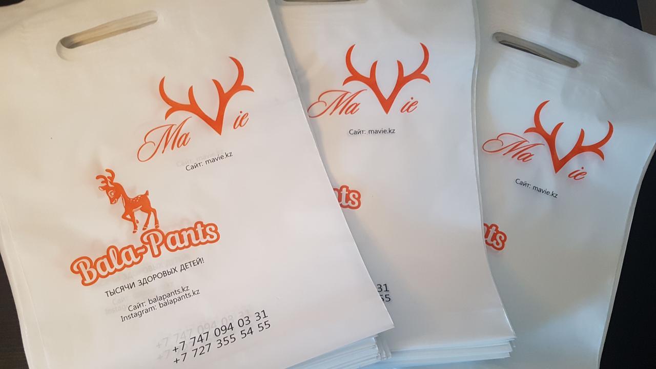 Изготовление пакетов на заказ с логотипом