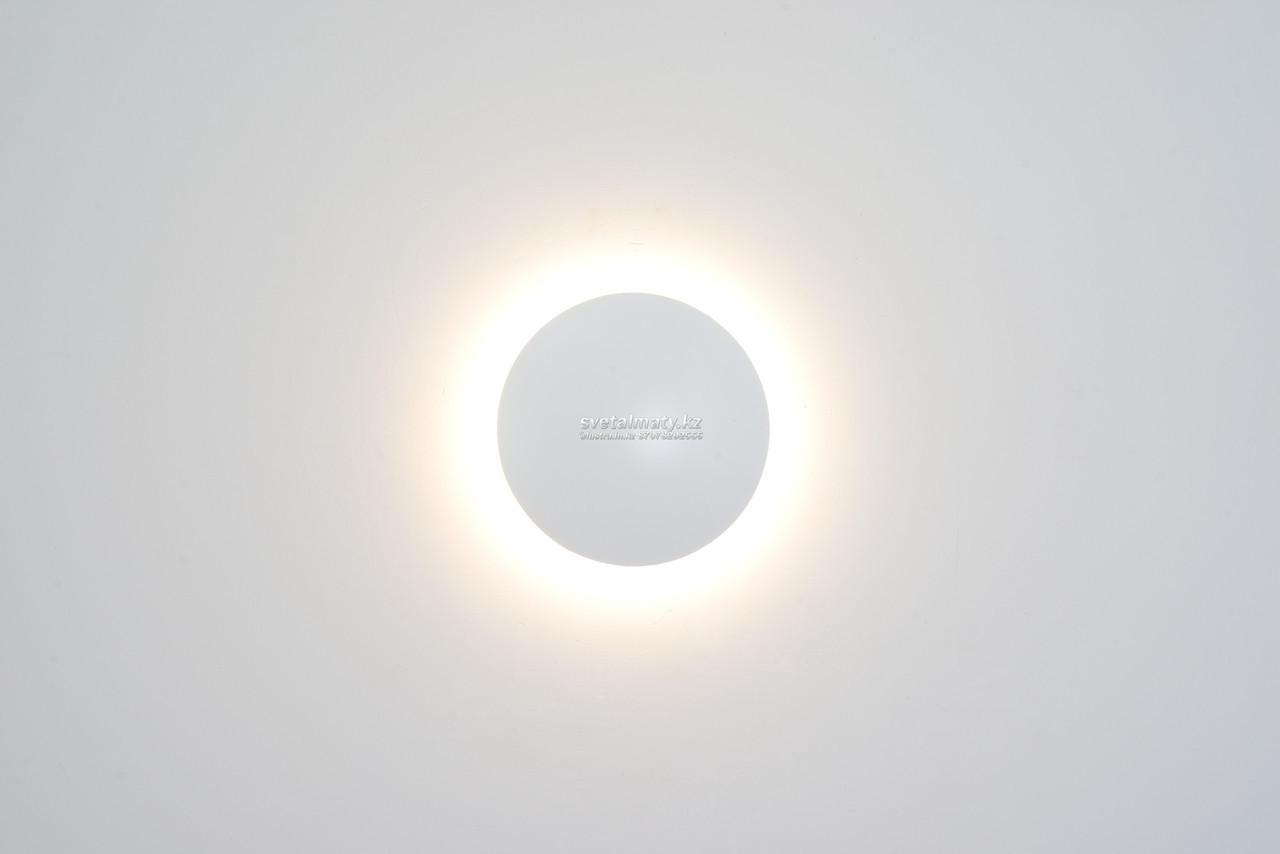 Настенный светодиодный светильник Круглый белый 18W