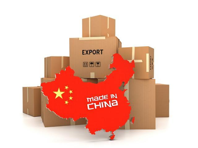 Карго из Китая