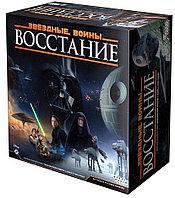 Настольная игра Звездные войны. Восстание, фото 1