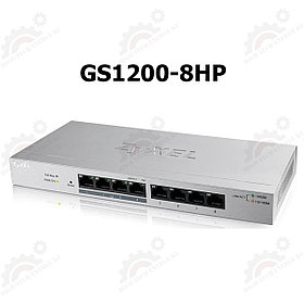 Smart коммутатор PoE+ ZYXEL GS1200-5HP v2