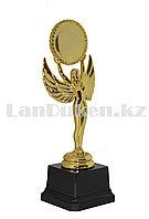 Кубок сувенирный 20 см золотой с черной подставкой