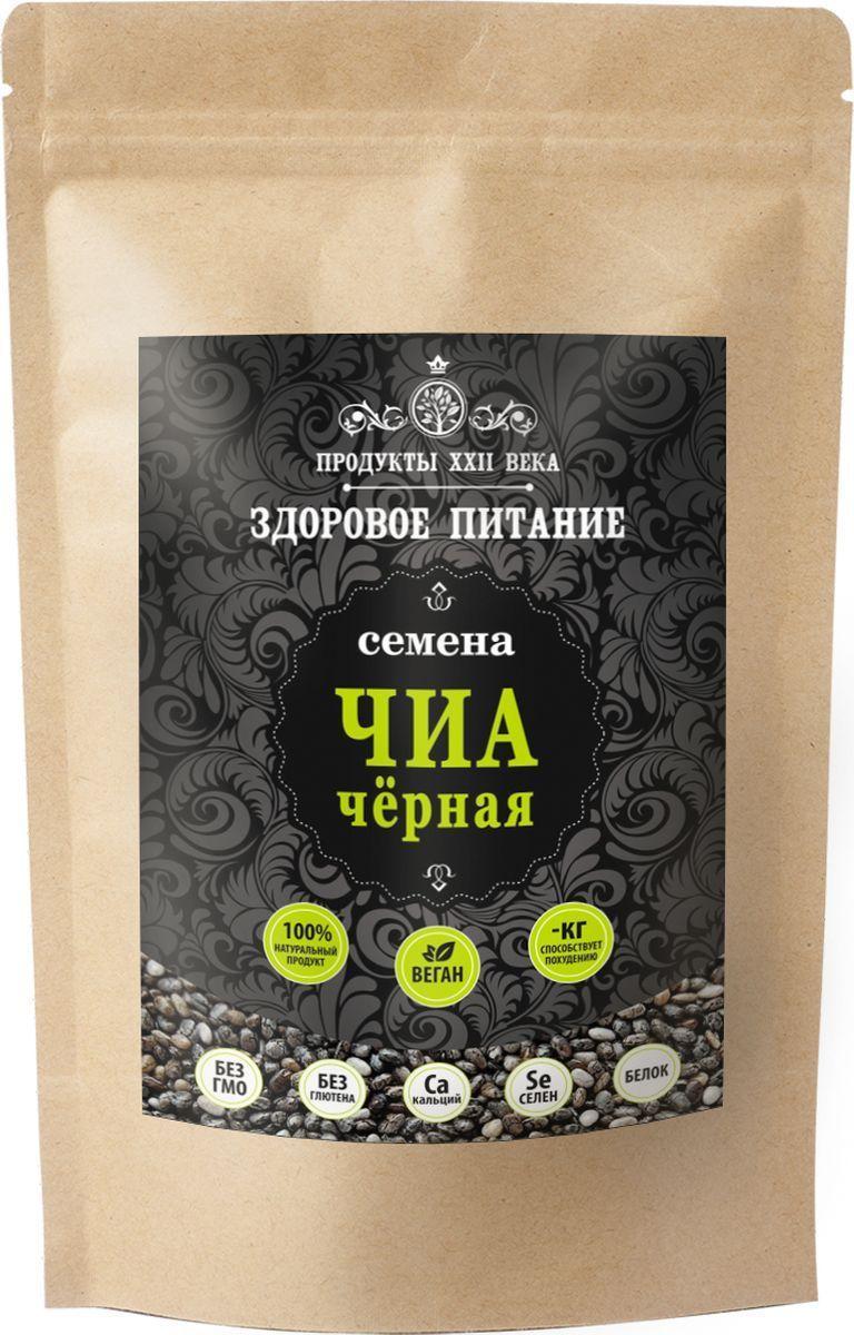 Семена чиа,  400 грамм