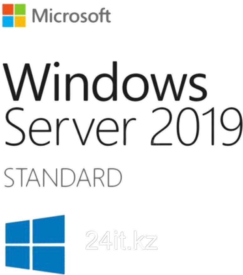 Windows Server Standard - 8 Core License Pack
