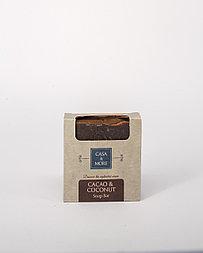 Натуральное мыло - COCOA-COCONUT