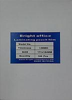 Плёнка для ламинирования, глянцевая A6, 125 микрон