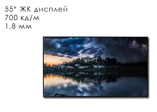Бесшовный ЖК дисплей ZAX-55PJ018G-LED