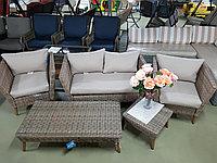 Комплект мебели из искусственного ротанга АРАБИС