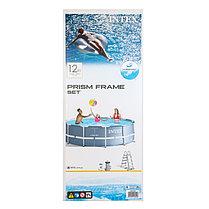 Круглый каркасный бассейн Intex 26718 (366 х 122 см, на 10685 литра ) доставка, фото 3