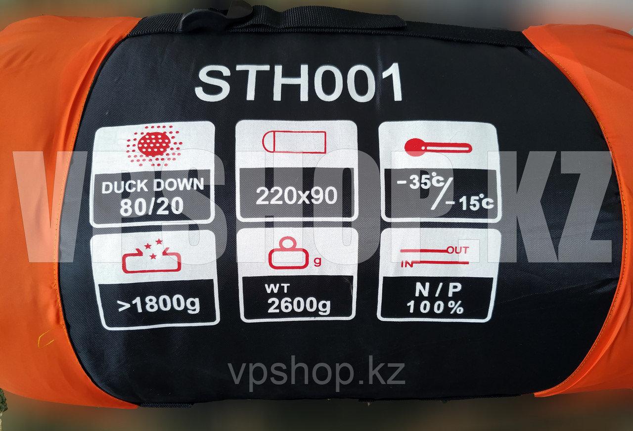 Спальный мешок на пуху, пуховой спальник Tuohai до -35, доставка