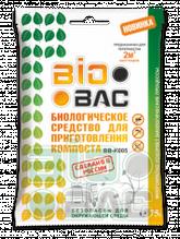 Бактерии для приготовления компоста 75гр