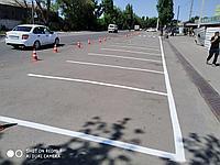 Разметка парковки в Алматы.