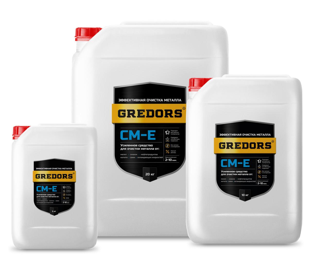 GREDORS CM–E – усиленное средство для очистки и обезжиривания поверхностей из чёрного металла