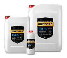 GREDORS CM–S – моющее средство для удаления копоти и сажи