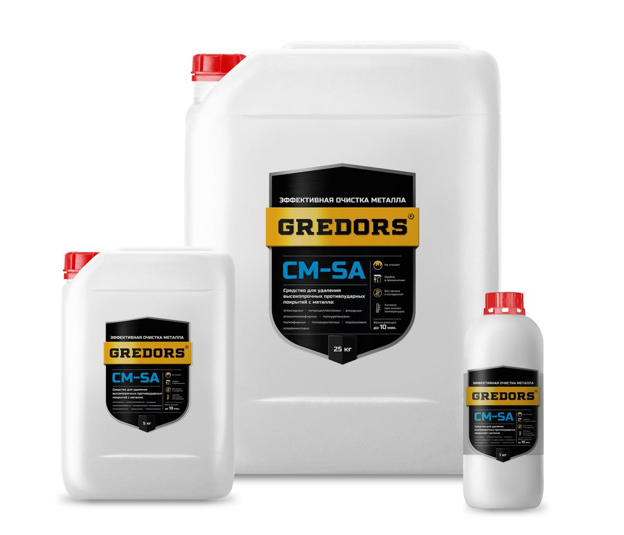 GREDORS CM–SA – средство для удаления противоударных покрытий с металла