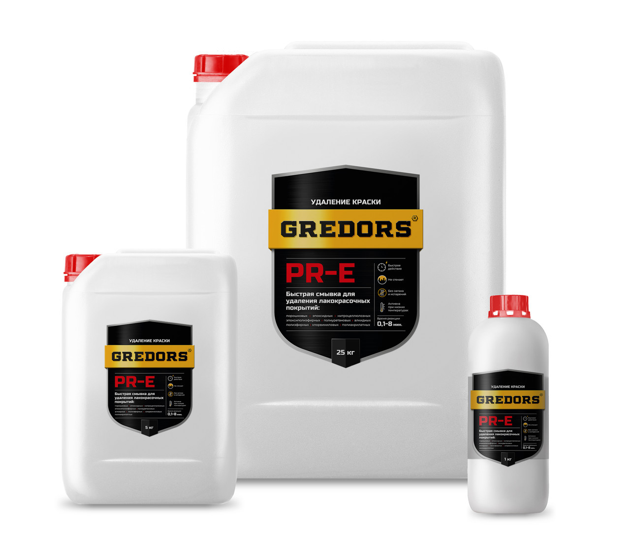 GREDORS PR–E – быстрая смывка для удаления старых лакокрасочных покрытий