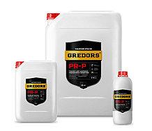 GREDORS PR–P – смывка для удаления порошковых покрытий с поверхности металла