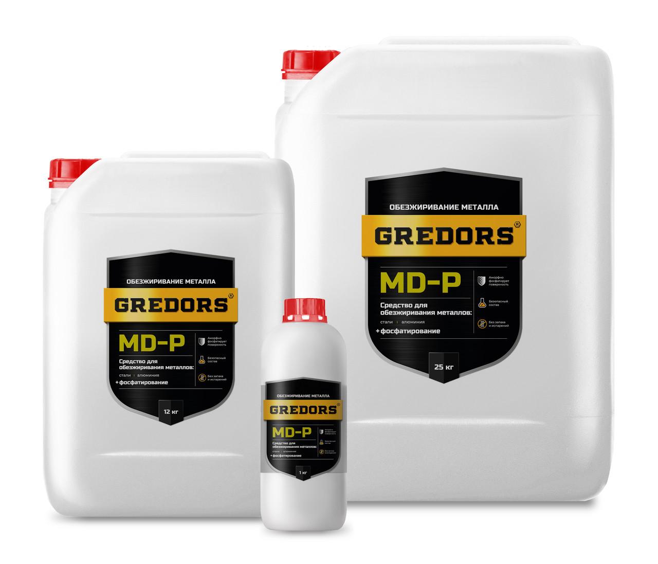 GREDORS MD-P – средство для обезжиривания и фосфатирования металлов