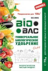 Удобрение универсальное для овощных, плодовых, ягодных культур