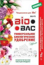 Цветы, декоративные и комнатные растения