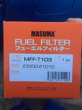 """Фильтр топливный в бак """"Masuma"""" MFF-T103 Vitz, Camry, Toyota Lexus Mazda"""