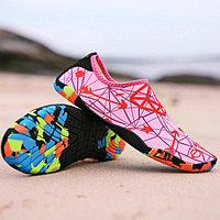 Аквашузы (коралки, обувь для п...