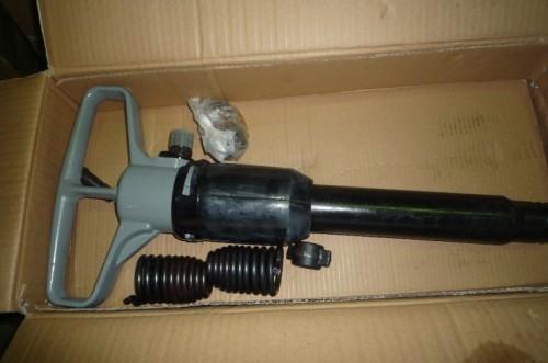 Молоток отбойный MO-4M