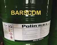 Полиуретановый связующее (клей) для резиновой крошки 200kg - POLIN-X 1004G (Турецкий)
