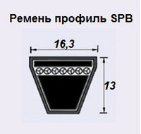Ремень SPB 4050