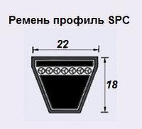Ремень SPC 5440