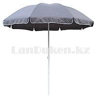 Зонт тент пляжный серый с антибликовым эффектом и регулируемой высотой до 1.45 м и диаметром 175 см