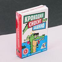 Настольная игра на объяснение слов «Крокодил сносит башню», фото 1
