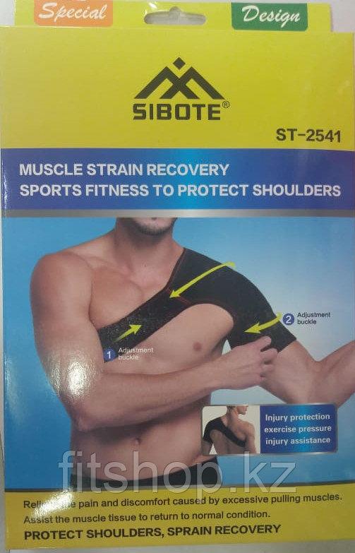 Фиксатор плечевого сустава на липучках регулируемый