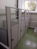 Детские сантехнические перегородки