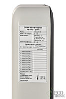 Система ультрафильтрации под мойку Ecotronic F2-U4 smog, фото 5