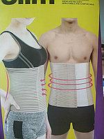 Пояс утяжка, бандаж, коректор спины, живота 102 см