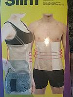 Пояс утяжка, бандаж, коректор спины, живота 93 см