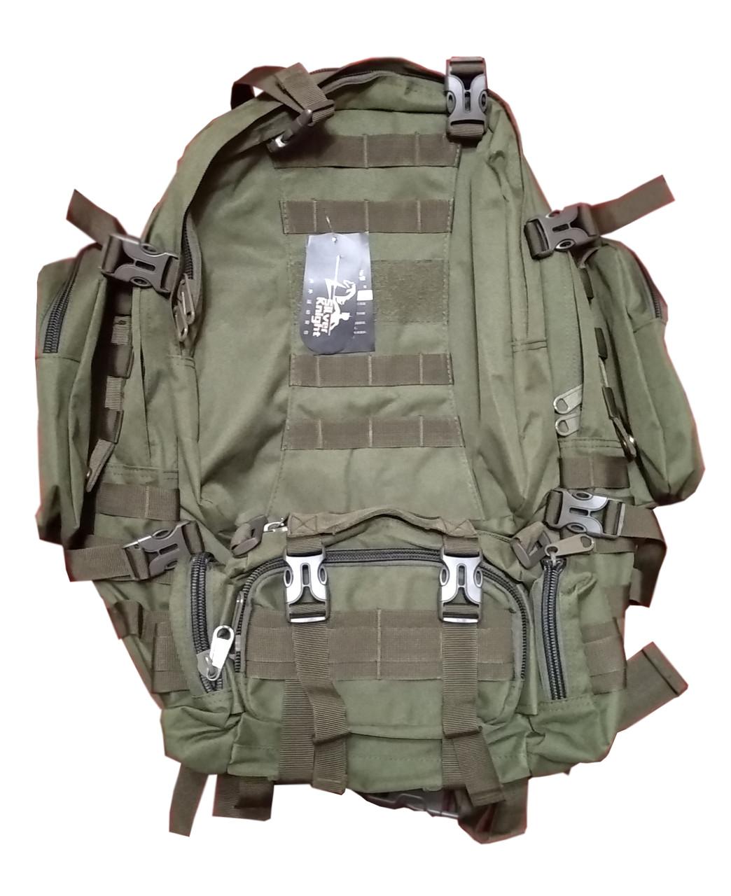 Рюкзак армейский 50л с 3-мя съемными подсумками.